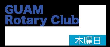 Rotary Club of Guam (Guam)