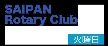 Rotary Club of Saipan (Northern Marianas)