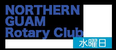 Rotary Club of Northern Guam (Guam)