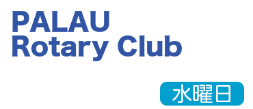 Rotary Club of Palau (Republic of Palau)
