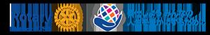国際ロータリー第2750地区 Rotary International District 2750